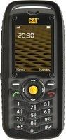 Мобильный телефон Caterpillar CAT B25 DS Black