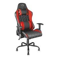 Кресло игровое Trust GXT707R RESTO RED