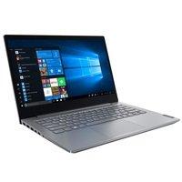 Ноутбук LENOVO ThinkBook 14 (20RV002TRA)