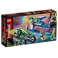 Конструктор LEGO Ninjago Скоростные машины Джея и Ллойда (71709)