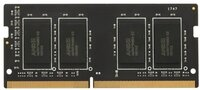 Память для ноутбука AMD DDR4 2666 8GB SO-DIMM (R748G2606S2S-U)