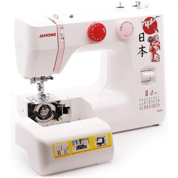 Купить Швейные машинки, Швейная машина JANOME 1820S