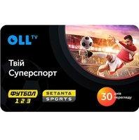 Сервисный пакет OLL.TV Суперспорт 30