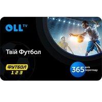 Сервисный пакет OLL.TV Футбол 365
