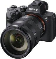 Фотоаппарат SONYAlpha a7R IV + FE 24-105 mm f/4 G OSS (ILCE7RM4GB.CEC)