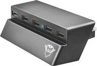 USB-хаб TRUST GXT 219 USB hub for PS4 USB (22272_TRUST)