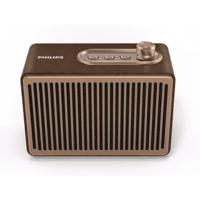 Акустическая система Philips TAVS300 4W Wireless