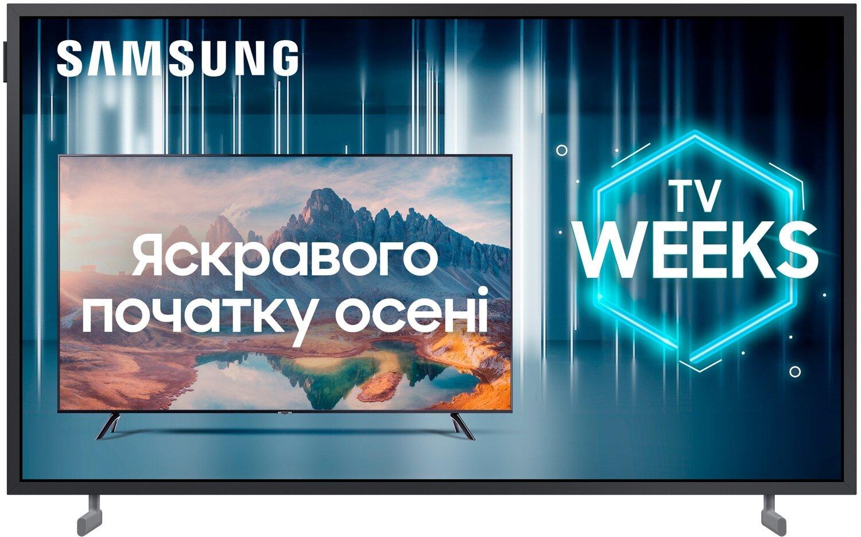 Телевизор SAMSUNG FRAME QE32LS03T (QE32LS03TBKXUA) фото 1