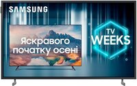 Телевізор SAMSUNG FRAME QE32LS03T (QE32LS03TBKXUA)