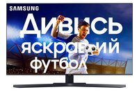 Телевизор SAMSUNG 43TU8500 (UE43TU8500UXUA)