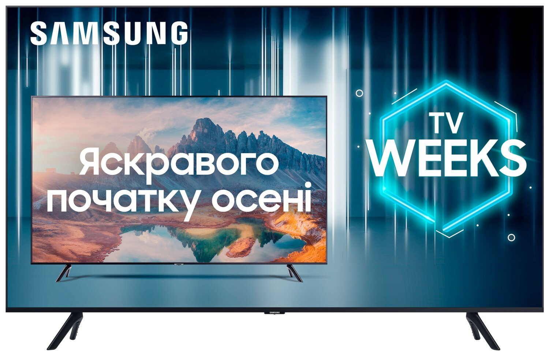 Телевизор SAMSUNG 50TU8000 (UE50TU8000UXUA) фото