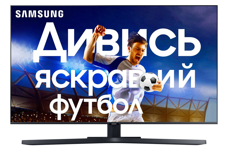 Телевизор SAMSUNG 50TU8500 (UE50TU8500UXUA) фото 1