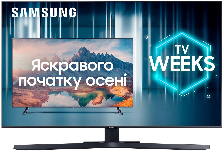 Телевизор SAMSUNG 55TU8500 (UE55TU8500UXUA) фото