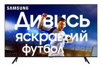 Телевізор SAMSUNG 65TU8000 (UE65TU8000UXUA)