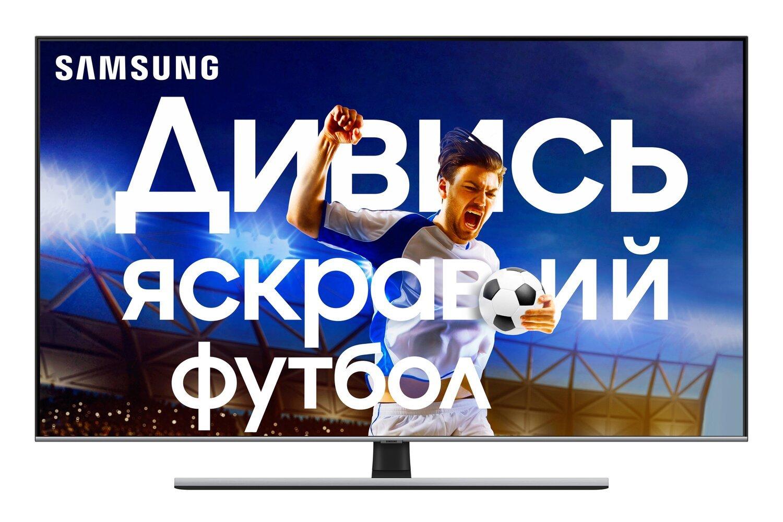 Телевизор SAMSUNG QLED QE75Q77T (QE75Q77TAUXUA) фото 1