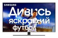 Телевизор SAMSUNG QLED QE75Q77T (QE75Q77TAUXUA)