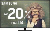 Телевизор SAMSUNG QLED QE75Q80T (QE75Q80TAUXUA)
