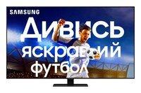 Телевізор SAMSUNG QLED QE85Q80T (QE85Q80TAUXUA)
