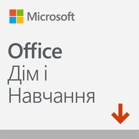 Microsoft Office Home and Student 2019 все языки, электронный ключ в конверте (79G-05012VK)