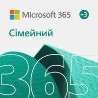 Microsoft 365 для семьи, годовая подписка до 6 пользователей (электронный ключ в конверте) (6GQ-00084VK)