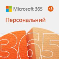 Microsoft 365 персональный, годовая подписка для 1 пользователя (электронный ключ в конверте) (QQ2-00004VK)