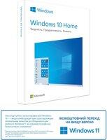 Операційна система Windows 10 Home 32/64-bit на 1ПК всі мови, електронний ключ в конверті (KW9-00265VK)