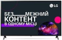 Телевізор SONY 65XH9096 (KD65XH9096BR2)