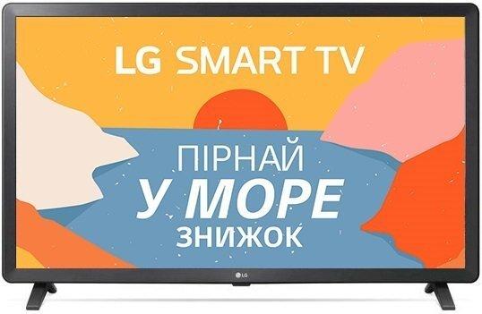 Телевизор LG 32LK610BPLC фото