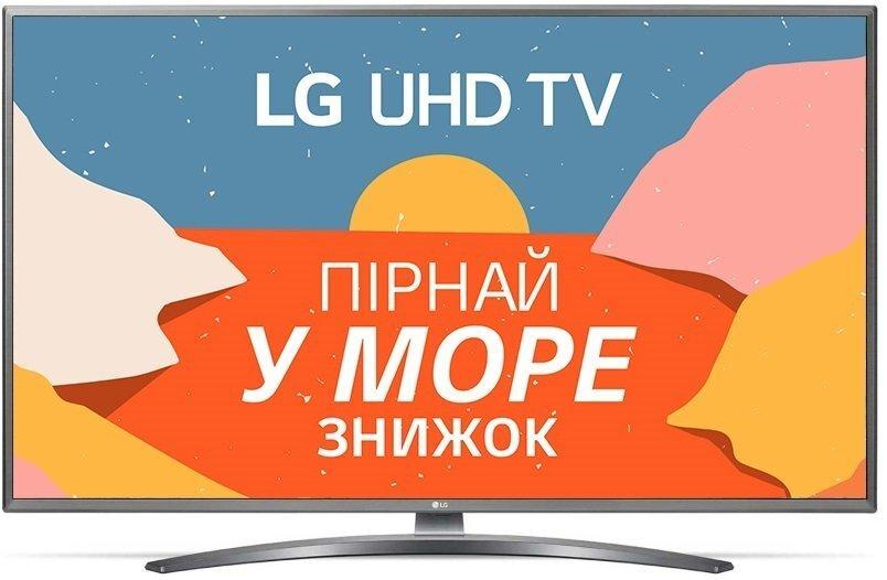 Телевизор LG 43UN81006LB фото 1