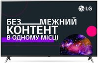 Телевізор LG 49SM8050PLC