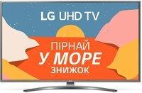 Телевізор LG 50UN81006LB