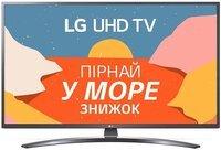 Телевизор LG 55UN74006LB