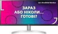 """Монитор 29"""" LG UltraWide 29WN600-W"""