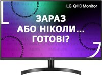 """<p>Монітор 31.5"""" LG 32QN600-B</p>"""