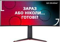 """<p>Монітор 34"""" LG UltraGear 34GN850-B</p>"""