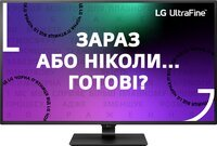 "Монитор 42.5"" LG UltraFine 43UN700-B"