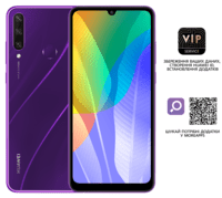 Смартфон Huawei Y6p Phantom Purple