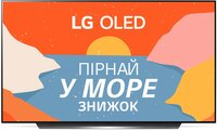 Телевізор LG OLED65CX6LA