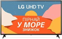 Телевізор LG 75UN71006LC