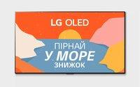 Телевизор LG OLED77GX6LA