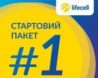 Стартовый пакет lifecell Універсальний