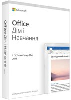 ПО Microsoft Office Home and Student 2019 Ukrainian Medialess P6 (79G-05215)