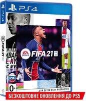 Игра FIFA 21 (PS4, Бесплатное обновление для PS5, Русская версия)