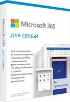 Microsoft 365 Family 5 User 1 Year Subscription Ukrainian Medialess P6 ( 6GQ-01223)