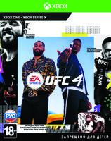 Игра UFC 4 (Xbox One, Русская версия)