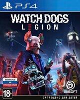 Игра Watch Dogs Legion (PS4, Русская версия)