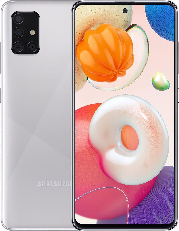 Смартфон Samsung Galaxy A51 (A515F) 6/128GB DS Metallic Silver фото 1