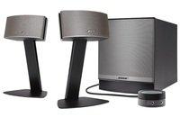 Акустична система 2.1 Bose Companion 50 для ПК Silver