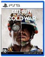 Игра Call of Duty: Black Ops Cold War (PS5, Русская версия)