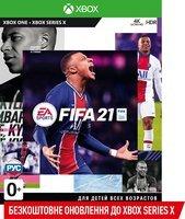 Игра FIFA 21 (Xbox One, Русская версия)